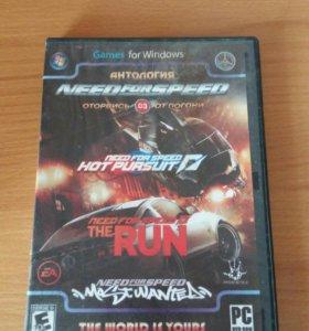 Антология Need For Speed