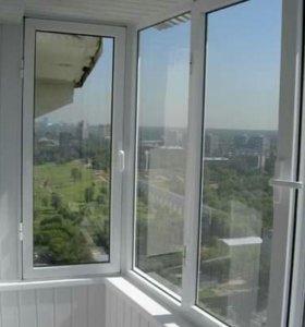 Остекление балконов,лоджий