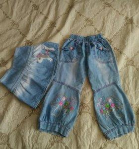 Джинсовая одежда+юбка вельвет+кофта вязанная