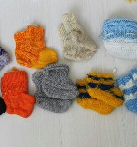 Носки,пинетки