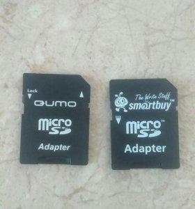 Адаптеры для MicroSD(флешка для телефона)