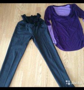 Кофта с брюками