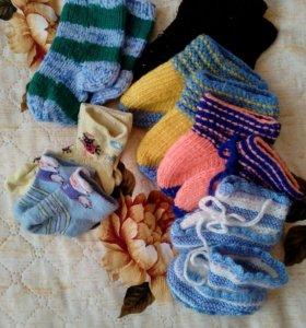 Носочки на малышей от 0 - 6 мес.