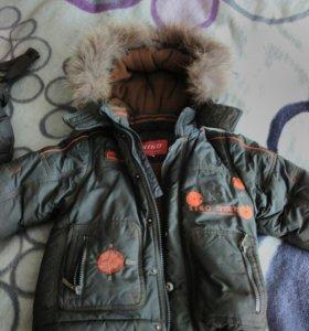 Детские зимние куртка и штаны