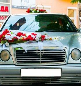 Украшения на свадьбу,на машину