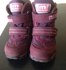 Ботинки весенне-осенние Minimen