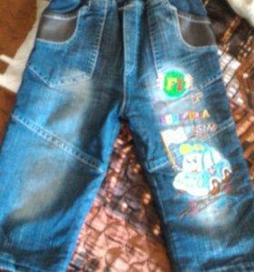 Одежда на мальчика 86-100см