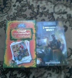 Книги по одной