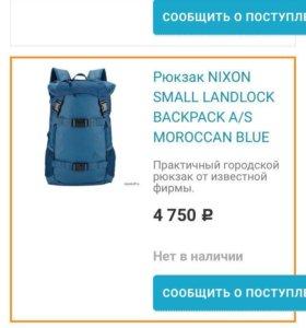 Рюкзаки Nixon новые