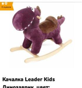 Качалка для детей