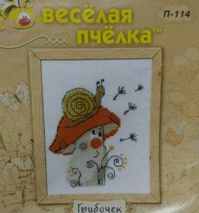 """Схема для вышивки """"веселая пчелка"""". Даром"""