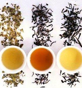 Купить Китайский Чай черный и зелёный