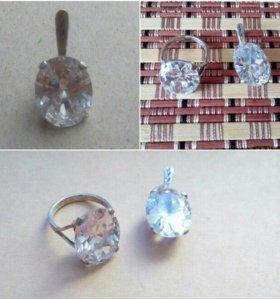 Серебряные кольцо и кулон