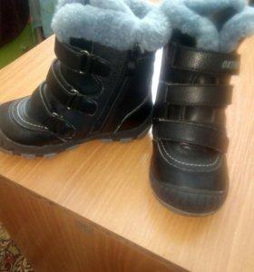 Зимние ботиночки, ортопедические
