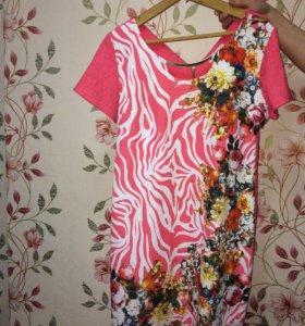Платье коралловое !