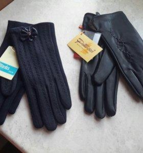 Новые женские перчатки