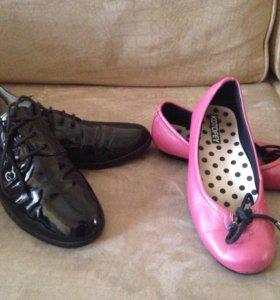 Обувь для девочки 33-34 о