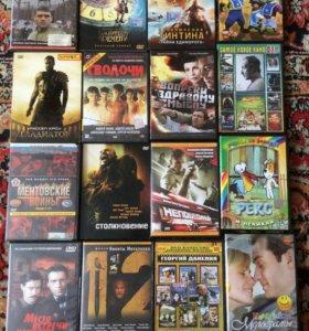 Диски с фильмами, музыкой и играми