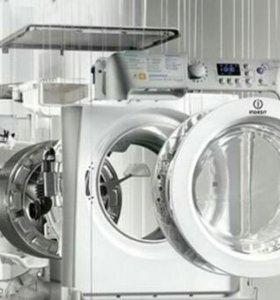 Запчасти для стиральных машин.