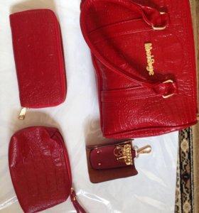 Комплект: сумочка, кошелёк, косметичка и ключница