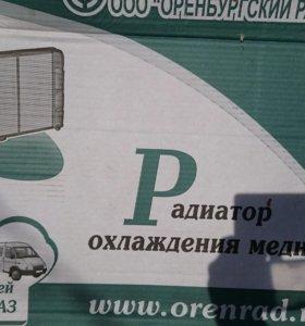 Радиатор газ 2752