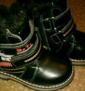 Зимние ботиночки 24р-р