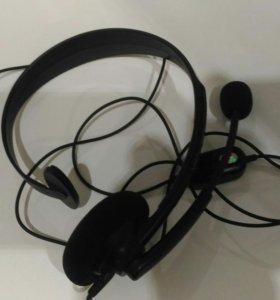 Гарнитура для Xbox 360