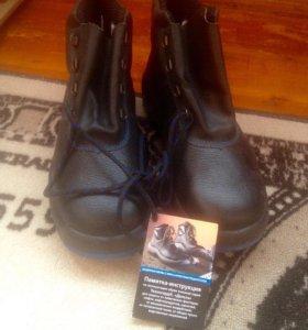 Защитные ботинки НОВЫЕ