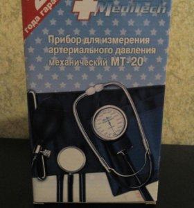 Прибор для измерения артериального давления механи