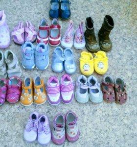 Обувь от 19 до 25