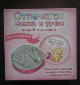 Отпечаток детской руки новый