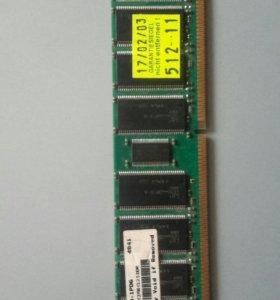 ОЗУ DDR (1) 512MB