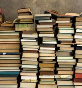 Домашняя библиотека (книги)