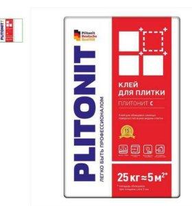 Клей Плитонит С, 25 кг (новый)