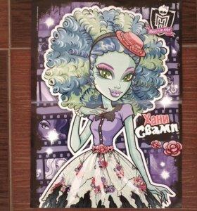 Плакат Monster Hign и пилка для ногтей