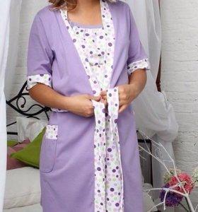 Сорочка и халат для роддома и дома