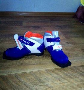 Лыжные ботинки34