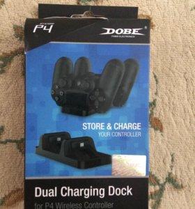 Dual Charging Dock