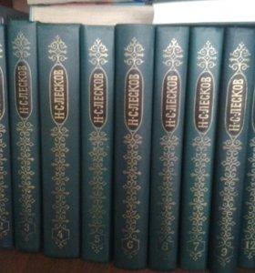 Книги Н.С. Лескова
