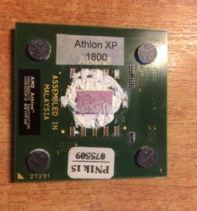 Процессор amd athlon 1800+ axda1800dut3c 1.53 GHz