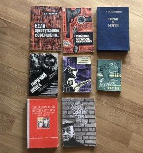 Книги ДЕДЕКТИВ