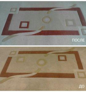Стирка ковров, Чистка мягкой мебели.