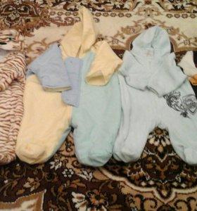 Одежда новорожденному 50-68 р.