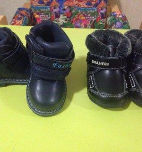 Детская обувь от летних до осенних.