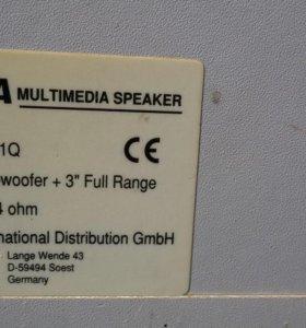 Targa multimedia speaker spk41q