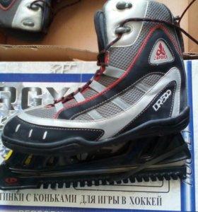 Коньки для хоккея 45 размер