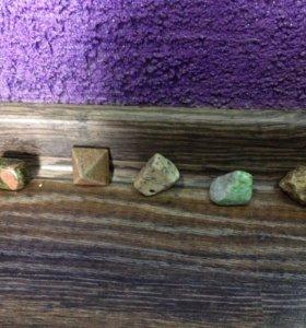 Камни из журналов ,,энергия камней''