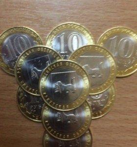 Монета Иркутская область