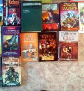 Книги от 50руб