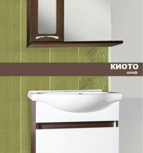Набор мебели для ванной Киото 70